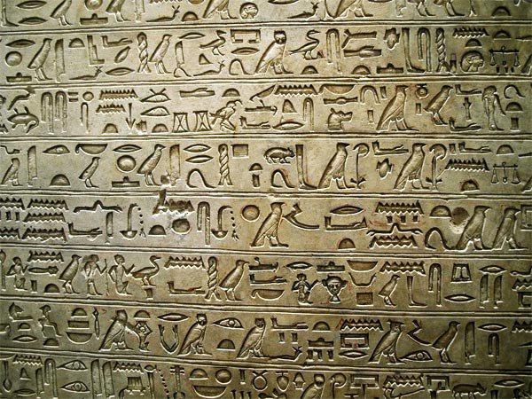 Desvelan el secreto de los egipcios para trasladar los bloques de piedra de las pirámides 5-7