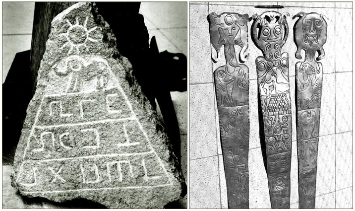 Desvelan el secreto de los egipcios para trasladar los bloques de piedra de las pirámides W